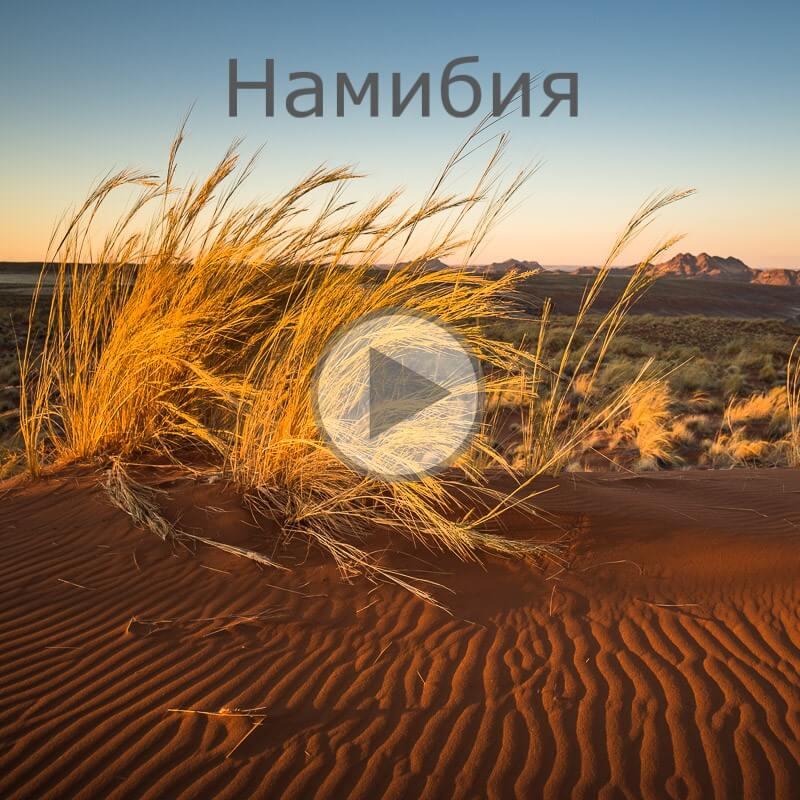 Namib-Rand-Nature-Reserve-Rippled-Sand